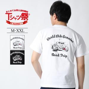 CONFUSE 半袖 TEE プリント Tシャツ メンズ 大きいサイズ 人気 ブランド コンフューズ アメカジ ストリート おしゃれ かっこいい /3045/ attention-store
