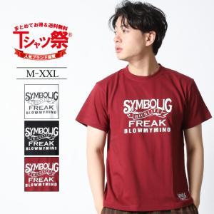 セール バーゲン/Tシャツ ティーシャツ/メンズ/アメカジ/ストリート/Tシャツ/CONFUSE/コンフューズco-2849/3045/|attention-store