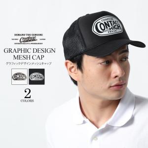帽子/キャップ/メッシュキャップ/メンズ帽子レディース/新商品/アメカジ/カジュアル/【CONFUSE】co-cap-05|attention-store