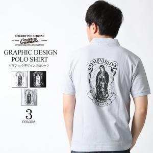 ポロシャツ 半袖 カノコポロシャツ メンズ S M L XL XXL 3L 大きいサイズ マリア CONFUSE コンフューズ トップス 白 黒 夏|attention-store