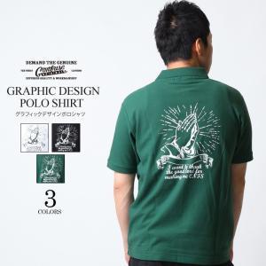 ポロシャツ 半袖 カノコポロシャツ メンズ S M L XL XXL 3L 大きいサイズ アメカジ CONFUSE コンフューズ トップス 白 黒 緑 グリーン 夏|attention-store