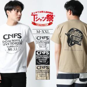 Tシャツ メンズ 半袖 ティーシャツ コンフューズ CONFUSE XL XXL 2XL 3L 大きいサイズ ワーク ルード系 ブランド アメカジ ストリート系 ファッション /3045/|attention-store