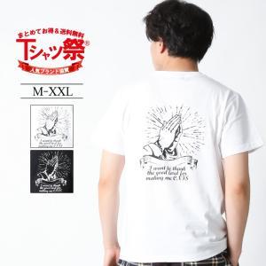 Tシャツ メンズ 半袖 ブランド コンフューズ CONFUSE アメカジ ストリート ワーク 黒 白 大きいサイズ XL XXL プリント ロゴ /3045/|attention-store