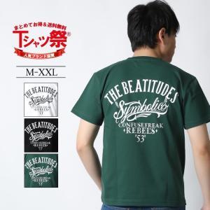 ティーシャツTシャツポロシャツセール/メンズ/SALE/アメカジ/CONFUSE/コンフューズ/3045/|attention-store