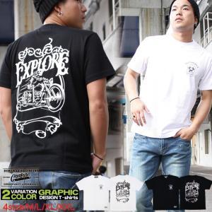 Tシャツ メンズ 半袖 ブランド コンフューズ CONFUSE スカル バイク アメカジ ストリート ワーク 黒 白 大きいサイズ XL XXL プリント ロゴ /3045/|attention-store