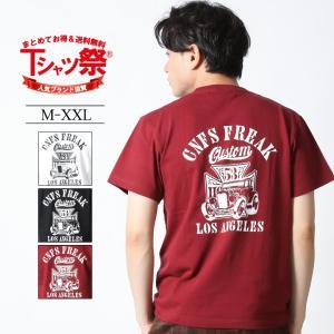 Tシャツ ティーシャツ メンズ 半袖 CONFUSE コンフューズ アメカジ ストリート系 ファッション /3045/|attention-store
