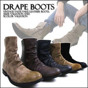 DRAPE BOOTS/ドレープブーツ|attention-store