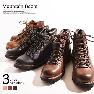 マウンテンブーツ メンズ Boots|attention-store