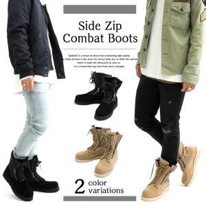 ブーツ メンズ コンバットブーツ ミリタリー ワーク モード ストリート 秋 冬|attention-store
