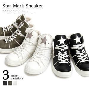 【glabella グラベラ】 スニーカー メンズ 星 スター ミッドカット ミドルカット ハイカット ストリート 白 黒 レザー|attention-store