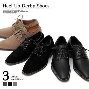 【REGiSTA レジスタ】 ダービーシューズ メンズ ポストマンシューズ オックスフォード ヒールアップ ビジネス 通勤 スエード 革靴|attention-store