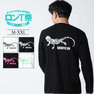 GROOVEON ロンT メンズ ロンティー シャツ TEE グルーブオン XL XXL 2XL 3L 黒 ブラック 白 ホワイト プリント 大きいサイズ ワーク ブランド /3045/|attention-store