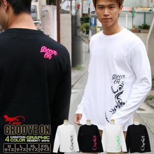 GROOVEON ロンT メンズ 半袖 ティーシャツ TEE グルーブオン XL XXL 2XL 3L ブラック ホワイト プリント アメカジ ストリート系 サーフ系  /3045/|attention-store