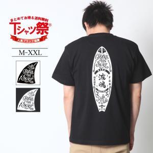 GROOVE ON Tシャツ メンズ 半袖 ティーシャツ TEE グルーブオン プリント 大きいサイズ ブランド 人気 アメカジ ストリート系 サーフ系 /3045/|attention-store