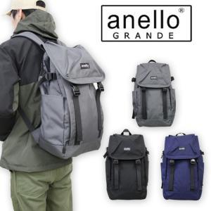 アネロ グランデ ポリキャンバス10P フラップRK リュックサック デイパック|attention-store