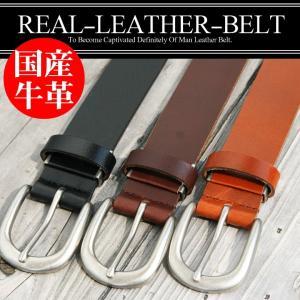 ベルト 本革 日本製 レザーベルト 牛革 国産 黒 ブラック ブラウン バックル メンズ|attention-store