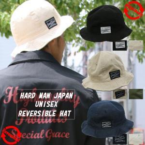 リバーシブルハット ユニセックス メンズ レディース帽子 ハードマンジャパン attention-store