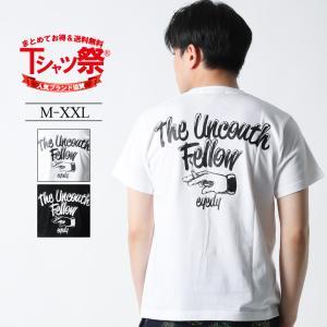 Tシャツ メンズ 半袖 ブランド アイディー EYEDY 西海岸 ストリート ワーク アメカジ 黒 白 大きいサイズ XL XXL プリント ロゴ /3045/ attention-store