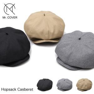 ベレー帽 キャスケット 帽子 日本製 2way メンズ レディース 国産 キャスベレー ハット 黒 ブラック グレー ベージュ 小顔 アジャスター attention-store
