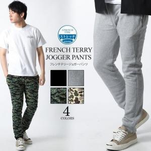 スウェット メンズ ブランド フレンチテリーパンツ スウェットパンツ おしゃれ かっこいい スリム M L XL|attention-store