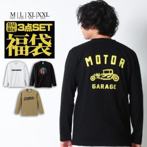 福袋 メンズ ロンT ロンTEE Tシャツ 長袖 3枚セット M L XL XXL アメカジ ストリート系 ファッション happybag2020|attention-store