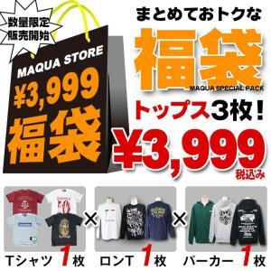 福袋 2017 メンズ 福袋 Tシャツ トップス (Tシャツ1枚+ロングTシャツ1枚+パーカー) ストリート系 大きいサイズ|attention-store