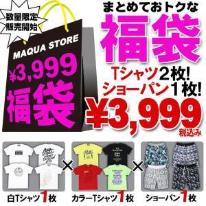 福袋 メンズ 福袋 Tシャツ トップス ショーツ ショートパンツ 白 黒 カラー 全身 ストリート系 大きいサイズ M L XL XXL happybag2020|attention-store