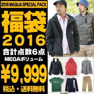 福袋 2016 メンズ 全身コーデ MAQUA 送料無料|attention-store