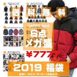 福袋 2018 メンズ アウター 送料無料 ジャケット2枚+シャツorパーカー+Tシャツ+ロンTEE ストリート系 ファッション|attention-store