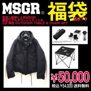 MSGR 福袋 2017 メンズ ダウンジャケット|attention-store