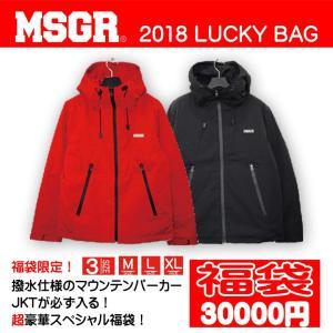 MSGR 2018 福袋 送料無料 ストリート系 ファッション|attention-store