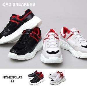 NOMENCLAT ダッドスニーカー 靴 メンズ カジュアルシューズ 90年代 スニーカー ストリート レディース トレンド ノーメンクラート|attention-store