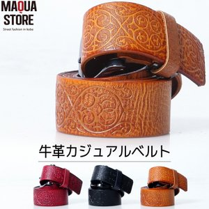 Leather Craft Belt/レザークラフトベルト|attention-store