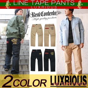 チノパン ボトムス メンズ REALCONTENTS リアルコンテンツ ブラック アメカジ ストリート系 ファッション|attention-store