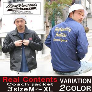 メンズ ジャケット コーチジャケット ナイロン ウインドブレイカー アメカジ ストリート系 ファッション REALCONTENTS リアルコンテンツ attention-store
