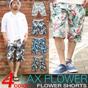 ハーフパンツ ショートパンツ メンズ 花柄 ハーフパンツ メンズ 半ズボン 涼しい プリペラ リアルコンテンツ REALCONTENTS ストリート系 ファッション|attention-store