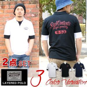 ポロシャツ メンズ カノコポロ 5分袖 Tシャツ レイヤード 2着セット リアルコンテンツ ストリート系 ファッション|attention-store