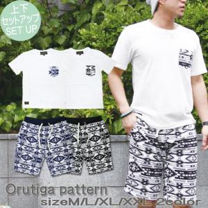 ハーフパンツ ショートパンツ メンズ ボーダー Tシャツ 半袖 上下セット セットアップ 涼しい リアルコンテンツ REALCONTENTS オルティガ ストリート系|attention-store