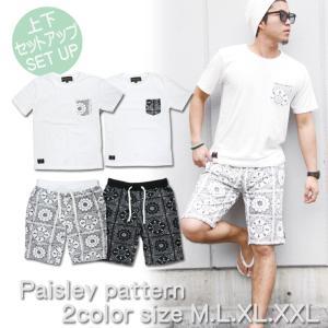 ハーフパンツ ショートパンツ メンズ ペイズリー Tシャツ 半袖 上下セット セットアップ 涼しい リアルコンテンツ REALCONTENTS ストリート系|attention-store