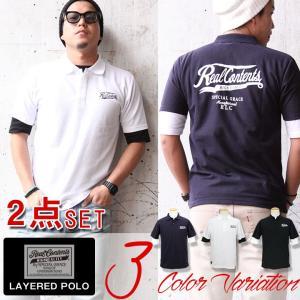 REALCONTENTS ポロシャツ メンズ カノコポロ 5分袖 Tシャツ リアルレイヤード 2点セット リアルコンテンツ M L XL XXLストリート系 ファッション|attention-store
