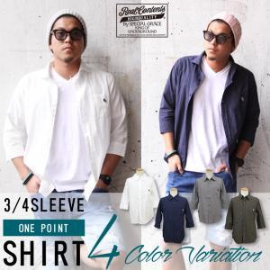 シャツ メンズ 7分袖シャツ 無地 コットン 白 リアルコンテンツ REALCONTENTS ストリート系 ファッション M L XL XXL|attention-store
