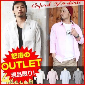 シャツ メンズ オックスフォードシャツ オックスシャツ 白シャツ 7分袖 無地 REALCONTENTS リアルコンテンツ アメカジ ストリート系 ファッション|attention-store