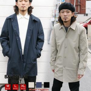 REALCONTENTS メンズ コート ステンカラーコート リアルコンテンツ ジャケット ブラック ネイビー ベージュ M L XL アメカジ ファッション|attention-store