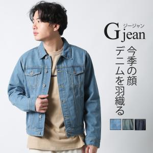 ジャケット メンズ デニムジャケット Gジャン リアルコンテンツ|attention-store