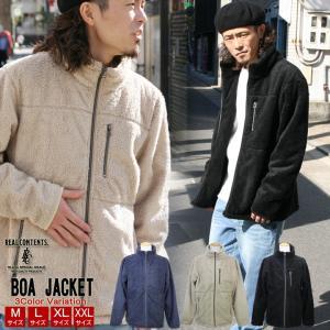 REALCONTENTS ボアジャケット メンズ ジャケット ボアフリース リアルコンテンツ ブラック ベージュ ネイビー レディース ユニセックス 大きいサイズ M L XL XXL|attention-store