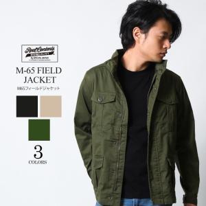 ミリタリージャケット メンズ M-65 ストレッチツイル フィールドジャケット カーキ ベージュ 黒 ブラック 軍物 REALCONTENTS リアルコンテンツ|attention-store