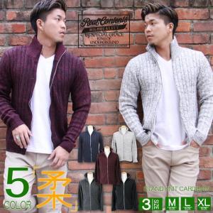 REALCONTENTS ニット スタンドカラー メンズ カーディガン ケーブルニット セーター リアルコンテンツ M L XL ストリート系 ファッション|attention-store