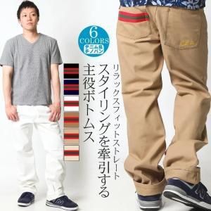 チノパン メンズ ボトムス デニム ラインテープ カラーパンツ ホワイト アメカジ ストリート系 ファッション REALCONTENTS リアルコンテンツ 大きいサイズ|attention-store