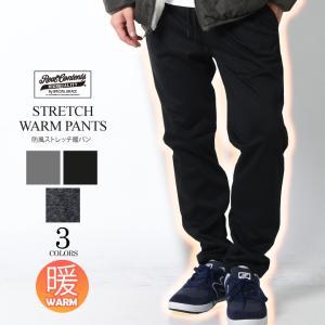 暖パン 防風 ストレッチ フリース スウェット メンズ イージーパンツ ブラック グレー 黒 大きいサイズ M L XL XXL ブランド REALCONTENTS リアルコンテンツ attention-store