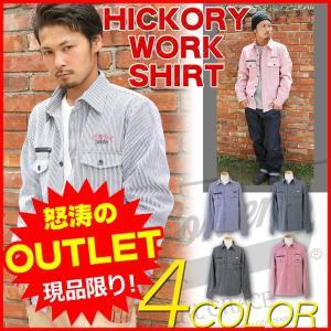 ヒッコリー ワークシャツ メンズ シャツ 長袖 シャツ REALCONTENTS リアルコンテンツ アメカジ ストリート系 ファッション|attention-store